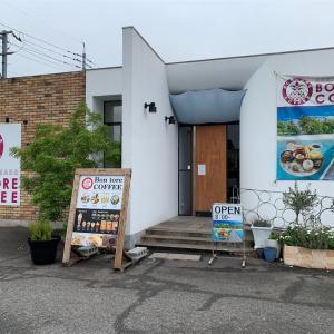 広島県福山市 ボントレコーヒー店ホノルルベース で大人のお子さまランチ♪