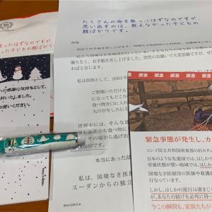 国境なき医師団から、ペンとポストカード送られてきました。