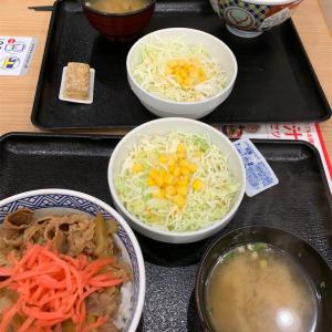 吉野家 牛丼で晩ご飯♪