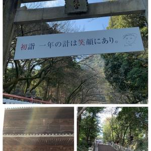 香川県 琴平町 金刀比羅宮にお参り♪
