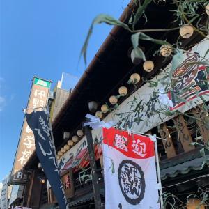 香川県琴平町 中野うどん学校B館でうどん♪