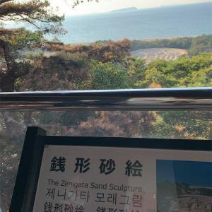 香川県 観音寺市 銭形砂絵「寛永通宝」を見てきました♪