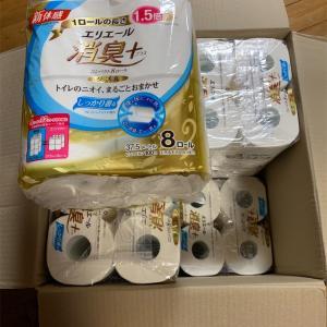 ふるさと納税 静岡県富士宮市 エリエール消臭 トイレットティシュー きたきた♪