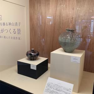滋賀県立陶芸の森 陶芸館 スカーレットに出ていた信楽焼