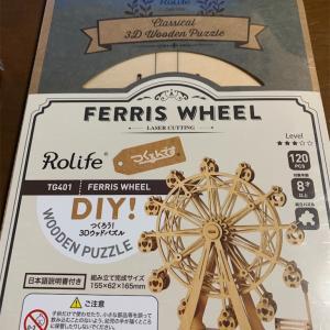 つくろう!3Dパズル ferris wheel(観覧車) 作ってみた♪