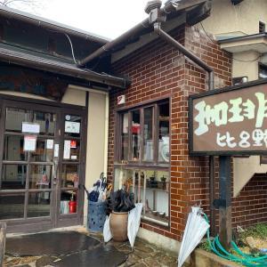 名古屋市昭和区 珈琲家比呂野でモーニング