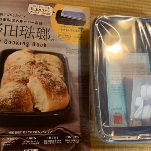 野田琺瑯のDaily Cooking Book 買って、牛乳かん♪