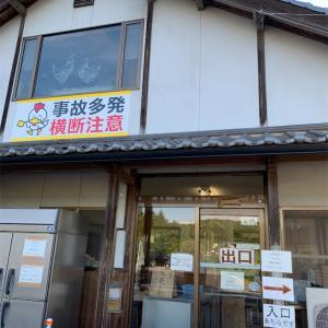 久米南町 誕生寺は閉まっていたので、時切稲荷神社にお参り♪
