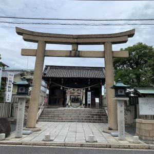 岡山市北区 岡山神社にお参りと御朱印