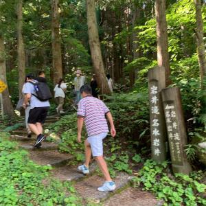 岡山県鏡野町 裏見の滝の岩井滝と名水岩井