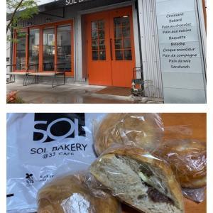里庄町 SOL BAKERY ソルベーカリーのパン♪