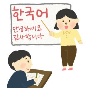 久しぶりに韓国語勉強しました。