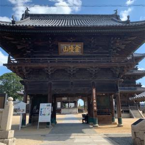 岡山市東区 西大寺で中秋の名月ブドウ朱印♪と五福通り