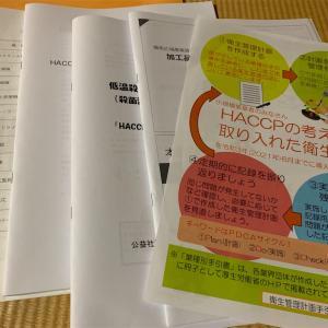 6次産業化初心者講座と西の屋赤坂店のパンの館