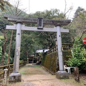 美作市 パワースポット 天石門別神社と琴弾きの滝