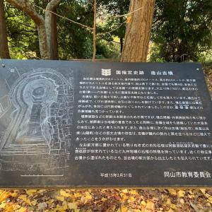 造山古墳発掘調査現場公開と千足古墳