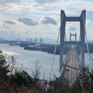 瀬戸大橋を真上から見られる鷲羽山東屋展望台♪