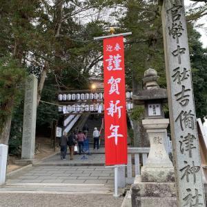 岡山市 吉備津神社に初詣