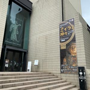 岡山市立オリエント美術館 ミイラと神々 エジプトの来世、メソポタミアの現世