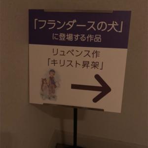 徳島県 大塚国際美術館に行きました♪ その2(ゴッホのひまわりなど)
