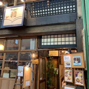 岡山市北区 表町商店街 kapai で和ランチ♪