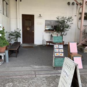 岡山市北区問屋町 natural dining irori でハンバーグランチ♪