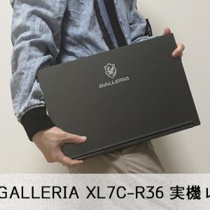 【ドスパラ GALLERIA XL7C-R36 レビュー】RTX3060搭載でコスパも良いゲーミングノートPC【144Hz液晶】