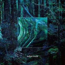 感想・解説『hollow world:ぼくのりりっくの棒読み』2015年リリースのデビューアルバム