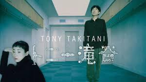 感想・考察『トニー滝谷』死と喪失を描いた村上春樹さん原作の