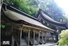奈良の昔はなし(6)