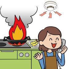 住宅火災に備える(1)