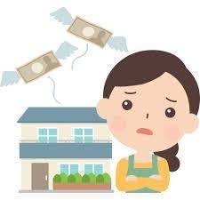 住まいの情報(相続税について)