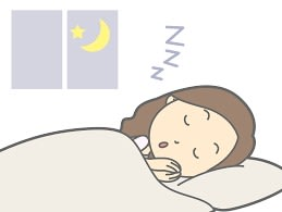 貯めてはいけない睡眠負債(5)