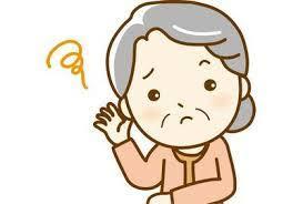 難聴と認知症の関係