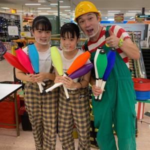 アピタ松阪三雲店にて親子大道芸ショー