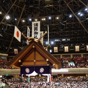 大相撲9月場所に行ってきました