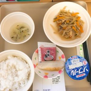 今日の病院食(12月10日)
