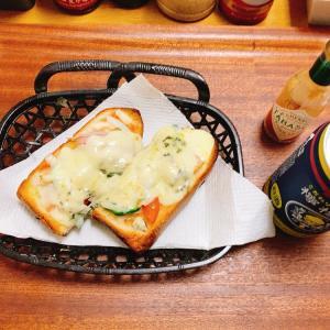 ブルーチーズのピザトースト