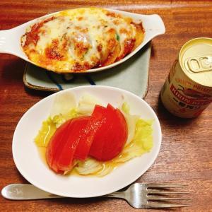 ポテト&ズッキーニ、トマトのミートグラタン