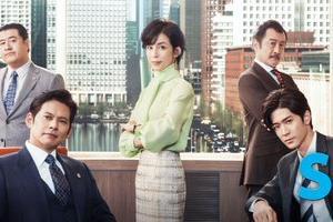【無料】月9ドラマ『SUITS2(スーツ2)』見逃しフル動画を無料視聴する方法