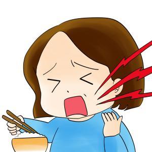 過食嘔吐は歯がボロボロになりますよ。【摂食障害】