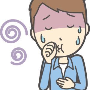 吐き癖を治す方法は無いのか?【過食嘔吐、摂食障害】