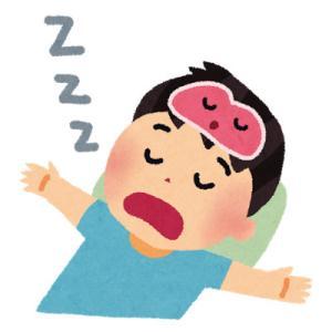 睡眠の質を高める6つの方法!食事、服装、サプリ、アイテムを紹介。
