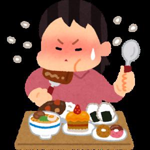 過食衝動を抑える食べ物を教えます。