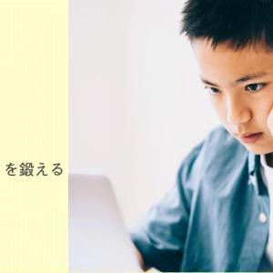 ネット塾は中学生からやるのがおすすめ【自宅での新しい学習スタイル】