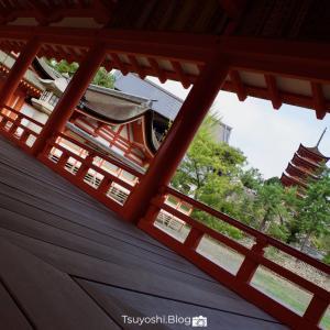 カナディアンの友達に勧められたので日本の広島県に訪れて来ました。