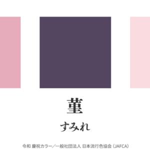 ☆手芸部☆おてがる組紐第51作目・ちょうど糸が揃っていたので『令和カラー』の小桜源氏組。