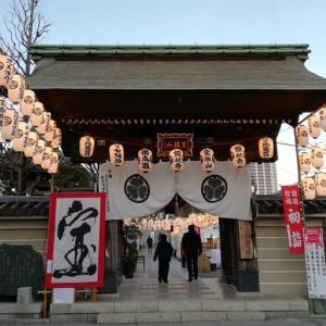 お正月コーデ・その2コーデで、毎年恒例になってしまった『錫杖寺』へ初詣・2021
