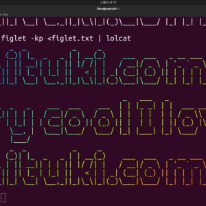 文字を打てば勝手にアスキーアートをターミナルで作ってくれるtool figlet toilet [ Linux tool紹介]