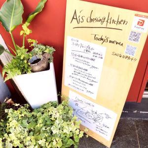 【美味しいお店】小諸市 アイズドレッシングキッチン Ai's dressing kitchen
